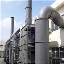 蓝阳环保活性炭催化燃烧装置宿迁专业处理净化废气