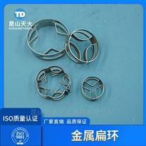 QH-3型不锈钢扁环填料