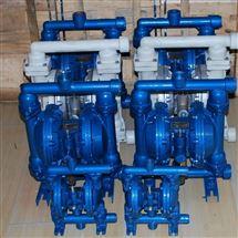 QBY型汙泥隔膜泵QBY氣動隔膜泵