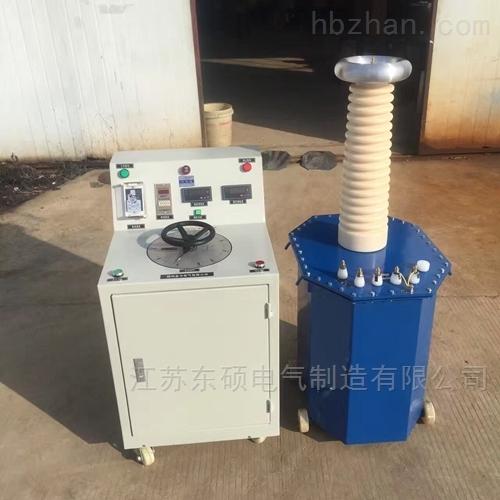 承装修试四级设备清单-工频耐压试验装置