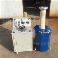 承装修试四级设备清单高压工频耐压试验装置