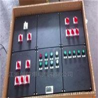 BXMD51-防爆防腐配电箱操作柱