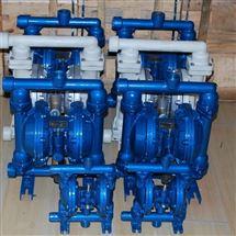 QBY氣動隔膜泵無堵塞汙水氣動隔膜泵