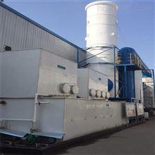 吸附脱附化工厂废气净化设备厂家