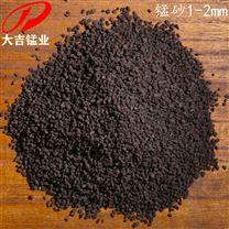 过滤罐用锰砂滤料