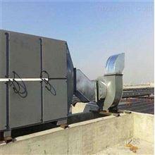 淮安印刷厂废气处理设备
