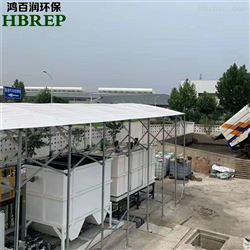 HBR-WSZ-10地埋式污水处理设备 生活系统废水|鸿百润