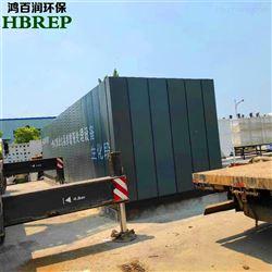 HBR-WSZ-7病号服清洗污水处理设备|鸿百润