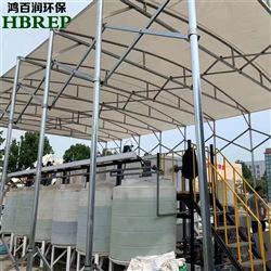 美丽农村生活污水处理设备|鸿百润环保