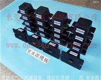 纺织拉伸试验机防震垫 减振装置  选锦德莱