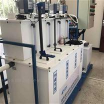 实验室污水处理设备