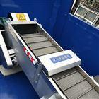 华锐专业回转式细机械格栅除污机种类型号