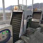 华锐专业回转式机械格栅除污机定制