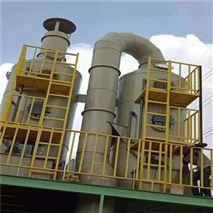 南京酸雾净化器生产厂家