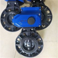 D971S电动耐腐蚀塑料蝶阀