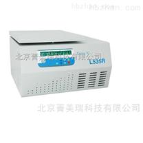 臺式大容量冷凍離心機