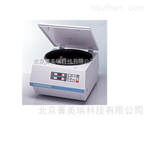低速冷冻大容量离心机