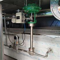 低温气动单座调节阀HTSD-HZ025-DN32
