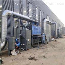 扬州机电厂废气处理