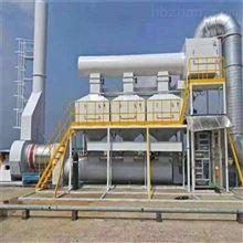 上海蓝阳吸附脱附催化燃烧废气处理设备在线报价