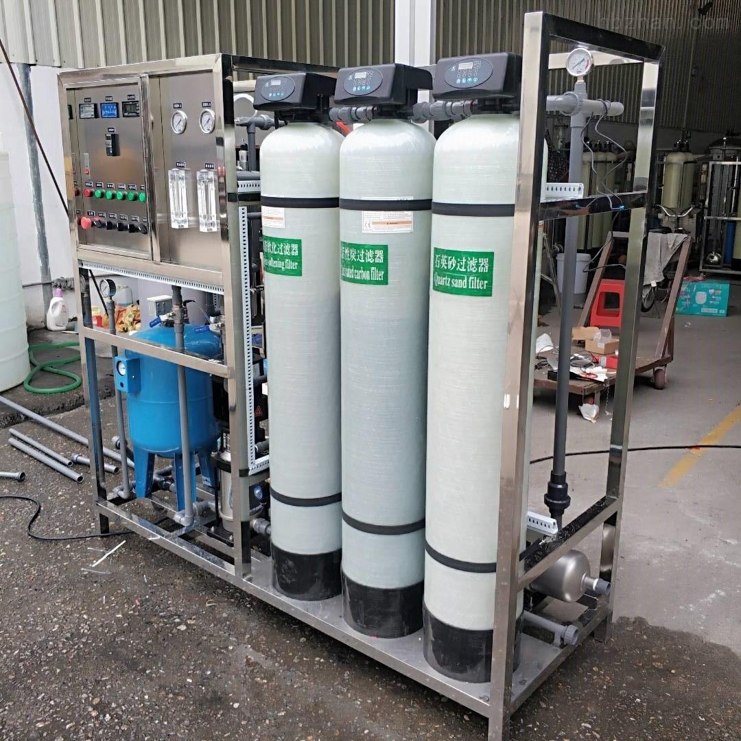 广州从化、番禺化妆品生产反渗透纯水机价格
