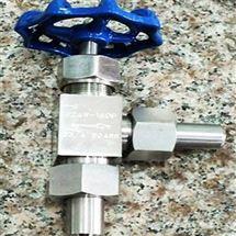 J24W-320P-角式针型阀