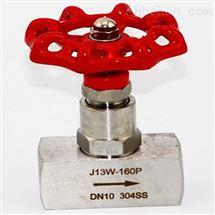 J13W-64C,100C,160C-碳钢内螺纹针型阀