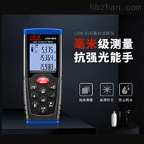 激光測距儀