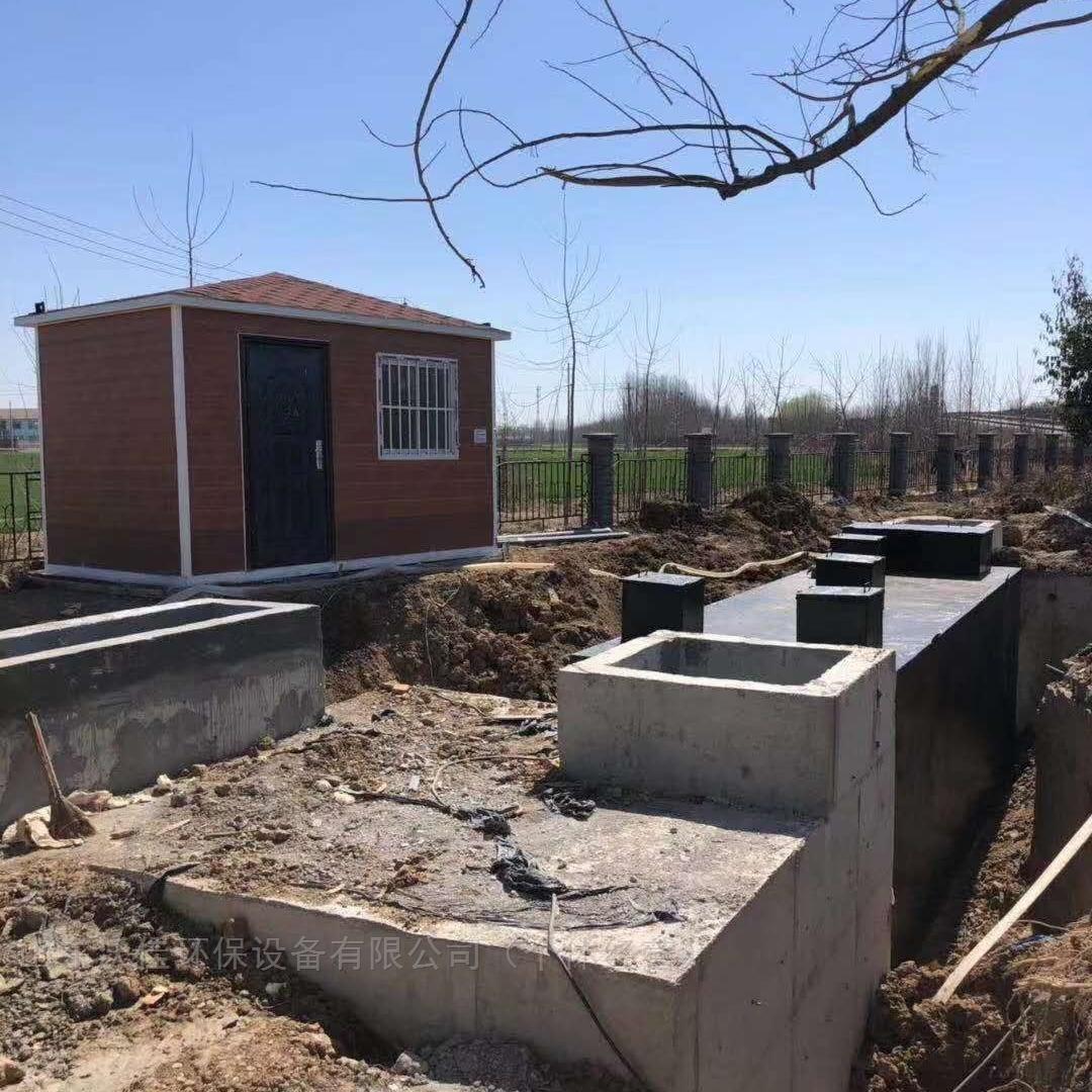一体化污水处理设备安装调试成套报价