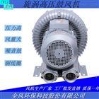 2RB 710-7AH06 1.6kw高压上料风机