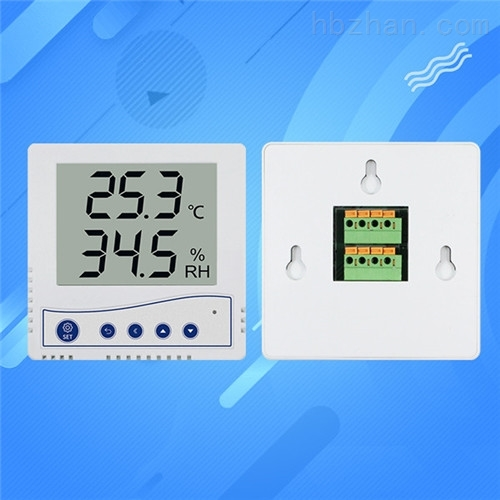 工业级液晶显示温湿度传感器86盒485