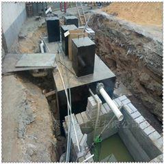 ht-459舟山市食品厂地埋污水处理设备工艺