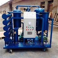 电力承装修试设备-双级多功能真空滤油机
