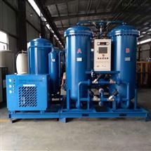 鉛鋅冶煉製氧機