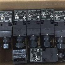 AZ 16 ZVRK-M16-1476-1SCHMERSAL安全繼電器SRB301MC組成原理