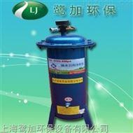 LJEP-LJN压缩空气油水分离器