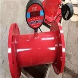 消防专用低压压力开关
