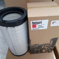 弗列加空气滤芯AF26124