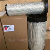 弗列加空气滤芯AF25962