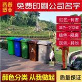 C240L垃圾桶新四色塑料分类垃圾桶供应商