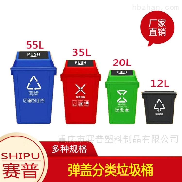55L办公室厨房用弹盖摇盖塑料垃圾桶