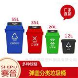 1号弹盖桶55L办公室厨房用弹盖摇盖塑料垃圾桶