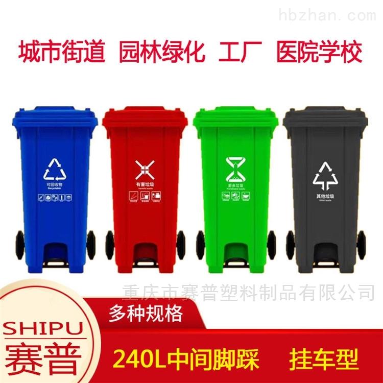 昆明脚踏式塑料垃圾桶 餐厨医疗垃圾箱