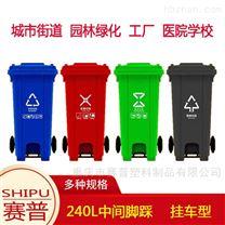 大號腳踏式塑料垃圾桶 使用干凈方便