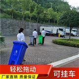 物业脚踏式垃圾桶 240L垃圾分类桶
