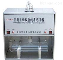 1810B石英双重纯水蒸馏器