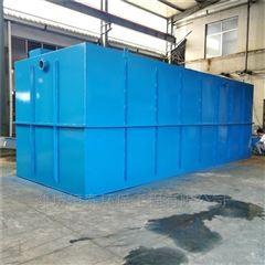 ht-551舟山市MBR污水处理设备