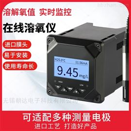 CHD-DOY2000C膜法溶氧仪 鱼塘养殖分析仪DO仪工业