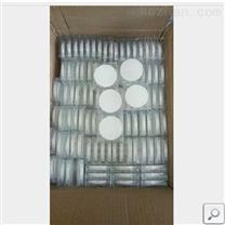 中西微孔滤膜仪器报价