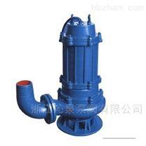 沁泉 WQP50-20型不锈钢潜水排污泵